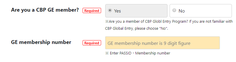 09.Answer about CBP GE members